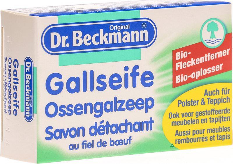 Dr. Beckmann в формы мыла от пятен