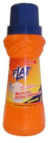 Отбеливатель Flat