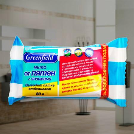 Greenfield Мыло от пятен отбеливающее с энзимами