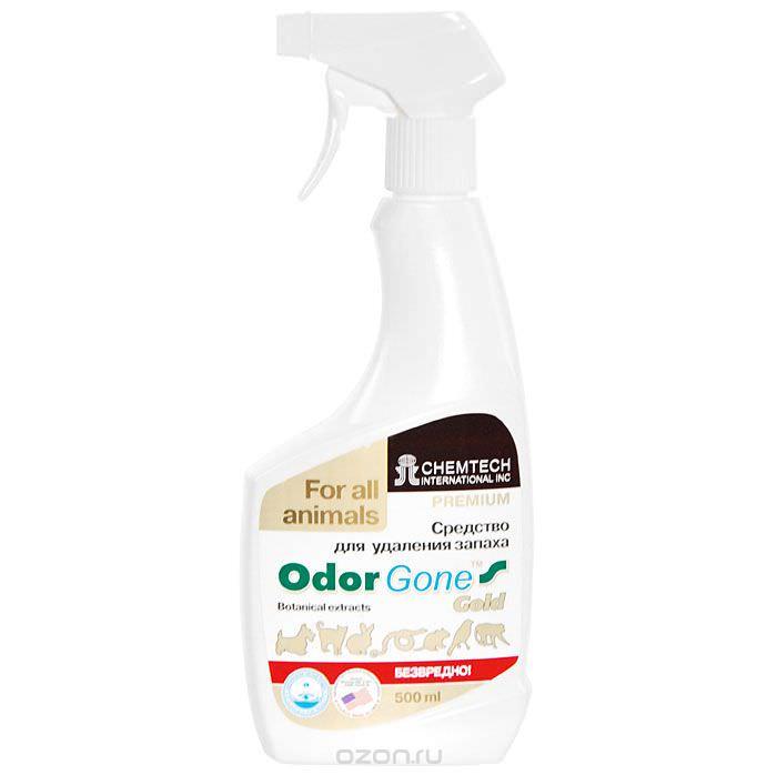 Средство для удаления запаха мочи животных Odorgone Animal Gold