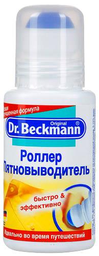 Dr. Beckmann роллер-пятновыводитель