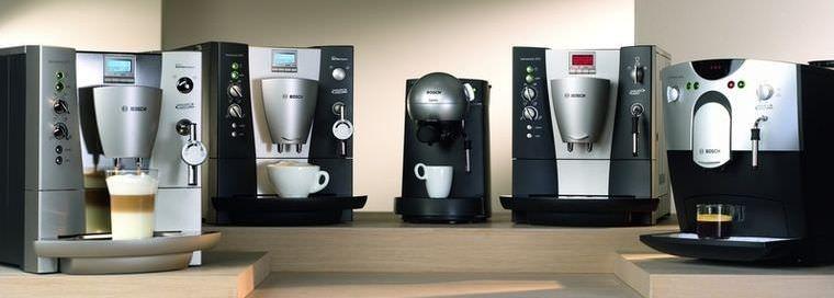 Разные виды кофемашин