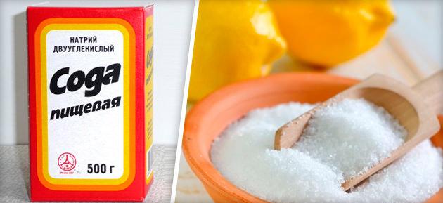 Сода для избавления от запаха
