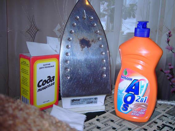 НАродные средства для чистки утюга